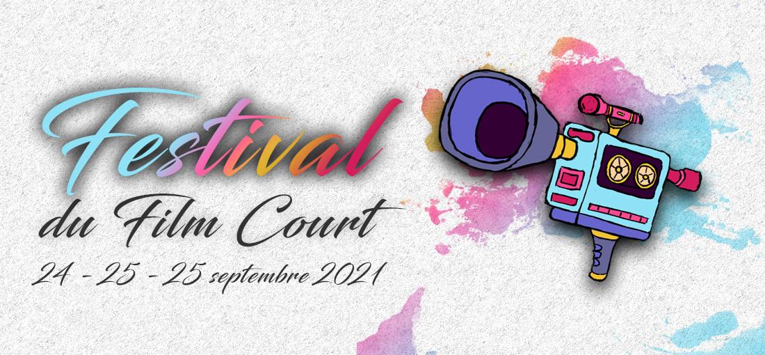 Festival du Film court de L'Isle-Adam